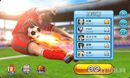 终极任意球|玩體育競技App免費|玩APPs