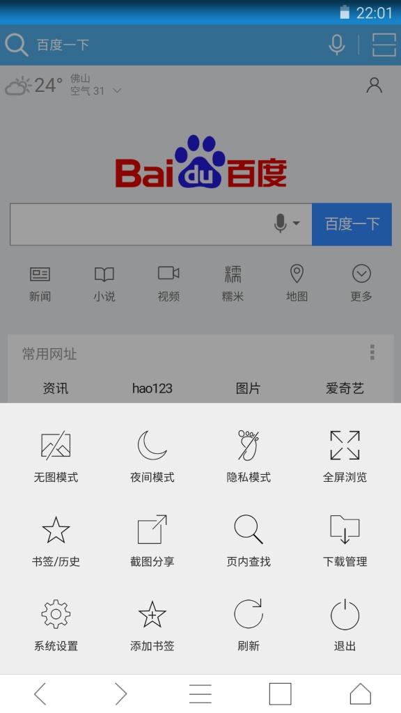173浏览器 玩工具App免費 玩APPs