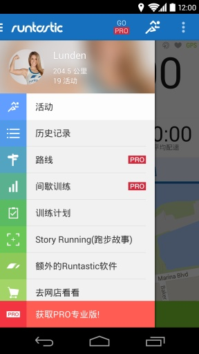 App Shopper: 核心洽眾:Bahamut BBS Reader (Social ...