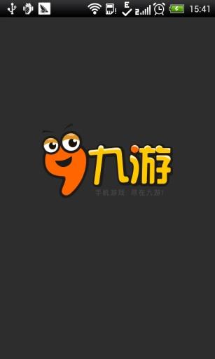 九游游戏中心