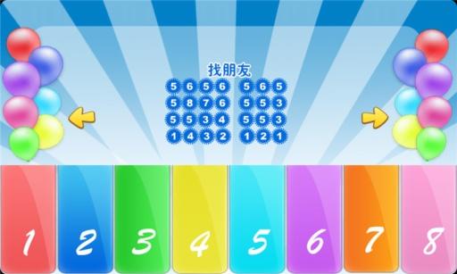 宝宝乐器 益智 App-癮科技App