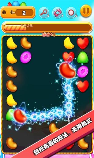 糖果连击 策略 App-癮科技App