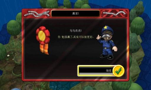 小小大战争(官方中文版)截图4