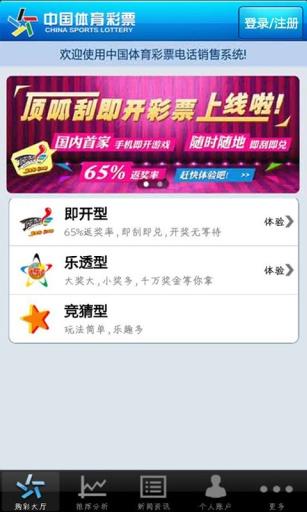 「ZOL中关村在线」安卓版免费下载- 豌豆荚
