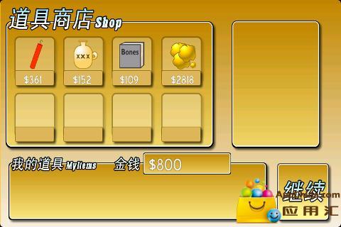 【免費益智App】AAA经典黄金矿工-APP點子