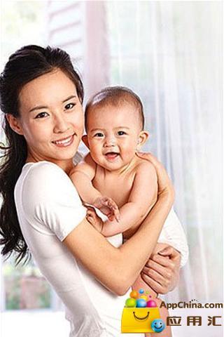 合成宝宝照片-在线预测孩子长相|免费测试未来宝宝照片