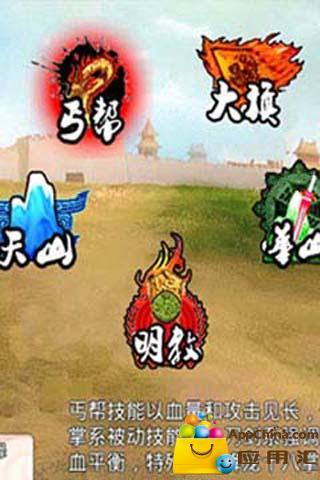 [遊戲]霹靂江湖手遊APP:攻略,首抽英雄選擇,素質,技能,寶箱10連抽,正 ...