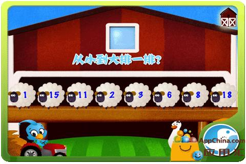 iappsteam – iphone game-ipad game-kid game-iphone apps ...
