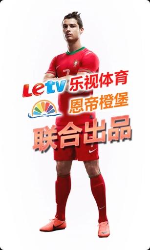 2014足球機器人創思設計與製作競賽 - 南開科技大學-Nan Kai ...