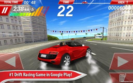 漂移赛车3D截图2