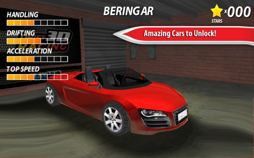 漂移赛车3D截图3