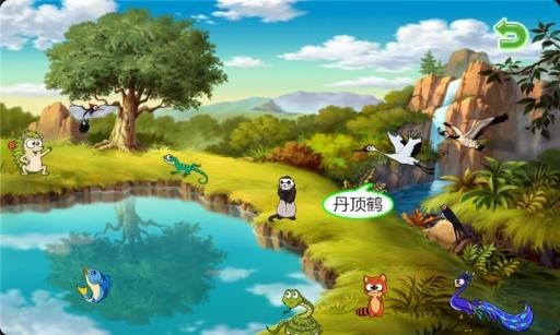 宝宝动物乐园 生產應用 App-癮科技App