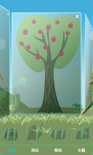 玩工具App|小苹果-老男孩-3D桌面主题免費|APP試玩