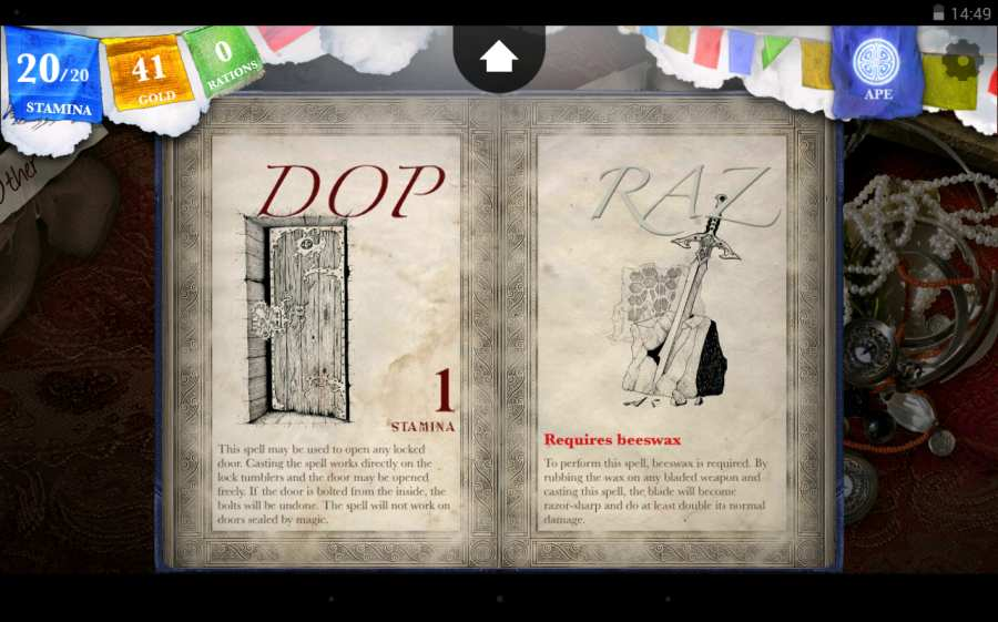 【免費益智App】巫师2-APP點子