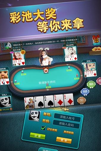FFSHARES美女圖貼(中國,台灣,香港,日本) - Mobile App Ranking in ...