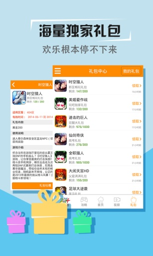 【免費新聞App】玩吧攻略-APP點子