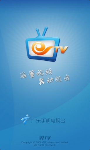 Live TV · Quote & Live Streams - Google Play Android 應用程式