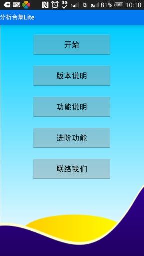 自動換壁紙 - 1mobile台灣第一安卓Android下載站