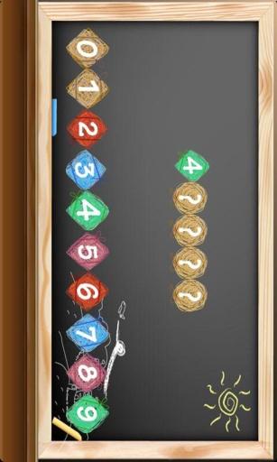 玩免費益智APP|下載儿童拖拖乐游戏 app不用錢|硬是要APP