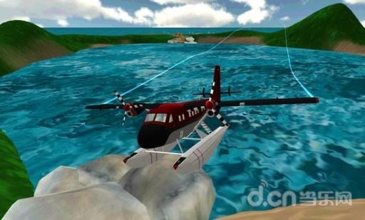 海上模拟飞行截图1