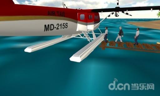 海上模拟飞行截图3