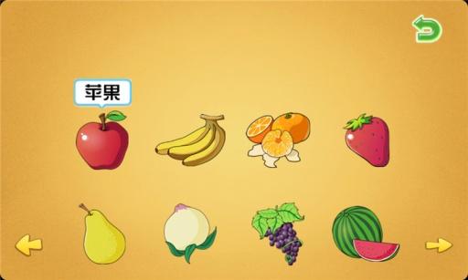 蔬菜的动画卡片;方便