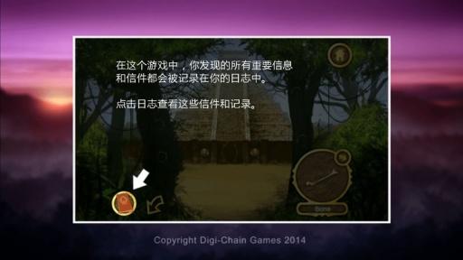 玩免費動作APP|下載失落的神庙之谜汉化版 app不用錢|硬是要APP