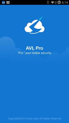 AVL杀毒Pro