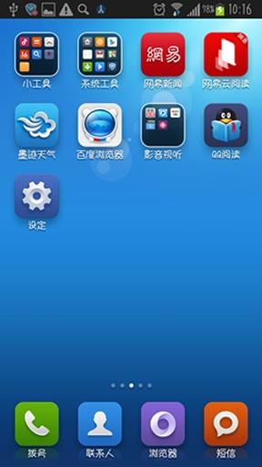萌中文字体