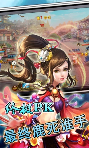羽球共和國• 檢視主題- Fleet Ultimate asura sword無雙修羅劍-評測 ...