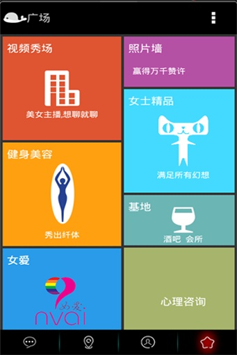 Windows 8 Metro Style Apps 開發攻略- 藉由不同的Contracts 打造更 ...