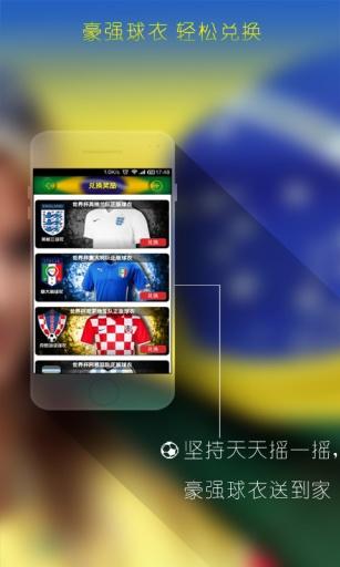 足球社区_世界杯