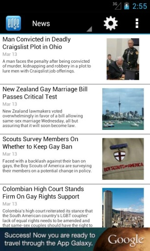 EDGE同性新闻
