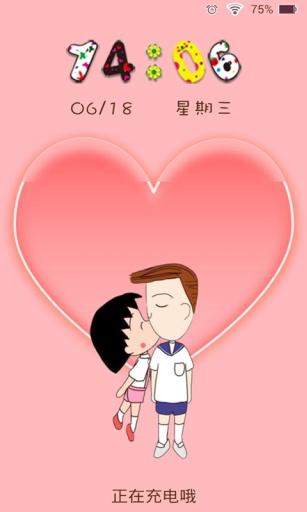 樱桃小丸子主题桌面锁屏 工具 App-愛順發玩APP