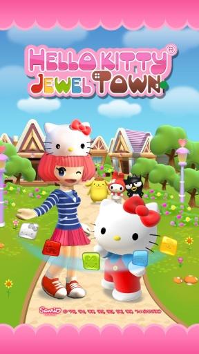 凯蒂猫宝石城 无限宝石版