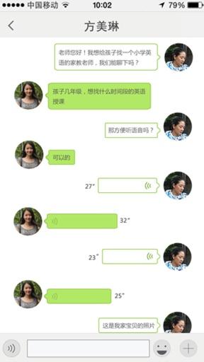 殺死老闆20招 - 癮科技App