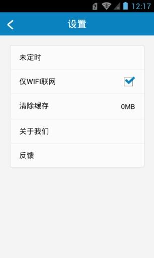 【免費書籍App】刘宝瑞单口相声集-APP點子