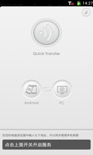 百度云网盘(com.baidu.netdisk)_7.11.5_Android应用_酷安网
