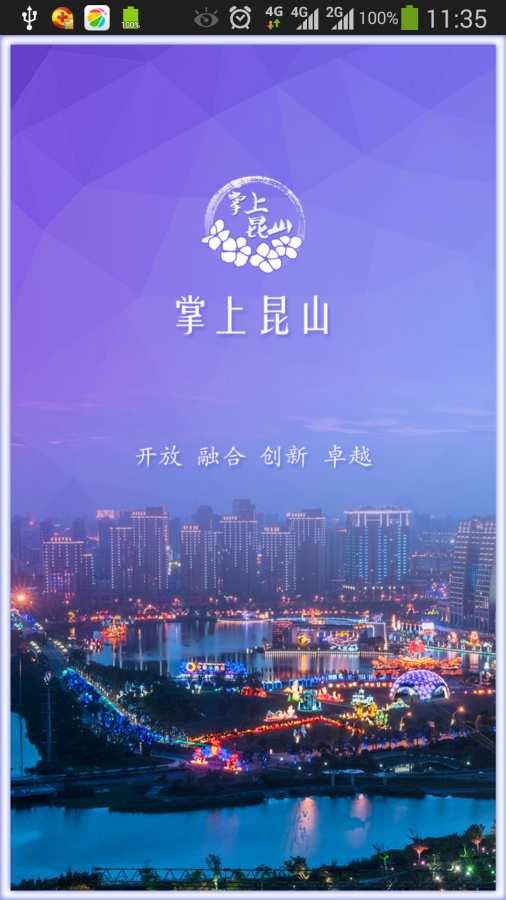 【掌上百度下载】掌上百度官方下载_掌上百度安卓版下载-手机中国