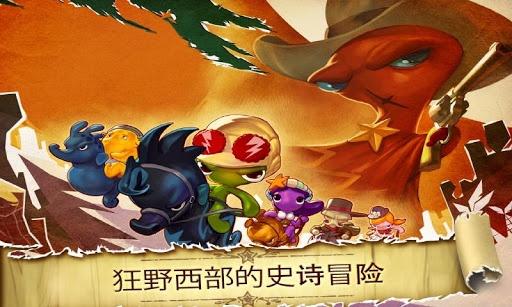 鱿鱼侠狂野西部中文版