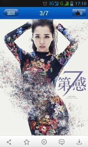 鄧紫棋 G.E.M. - 存在_我是歌手第二季 (2014年1月10日) - YouTube