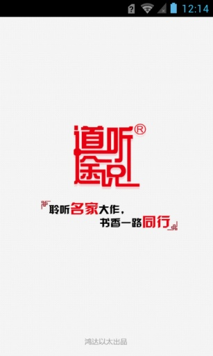 热血狂神最新章节(晓威),热血狂神全文阅读,热血狂神吧,无弹窗- 乐文 ...