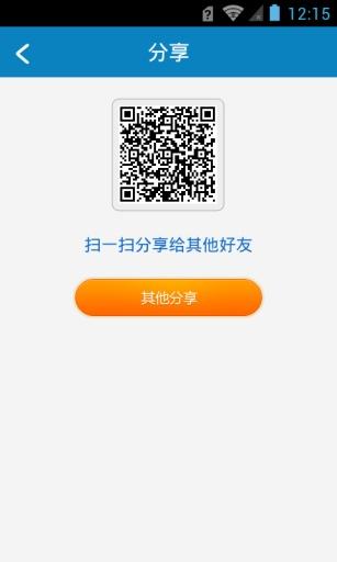 评书_岳飞传_9 app - 首頁