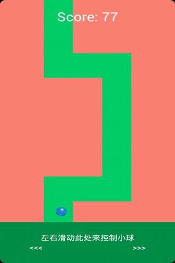 玩益智App|Stay In Line免費|APP試玩