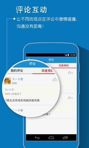 手機版快播APK / APP 下載,Qvod Player APK Download,Android ...
