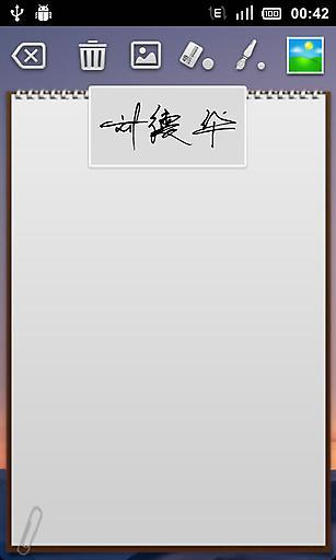 免费艺术签名设计软件安卓版免费下载到手机-应用汇