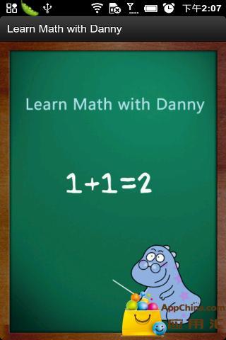 丹尼教數學截圖0