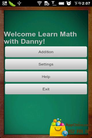 丹尼教數學截圖3