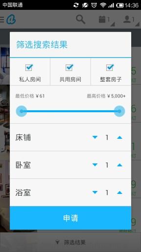 Airbnb酒店|玩生活App免費|玩APPs