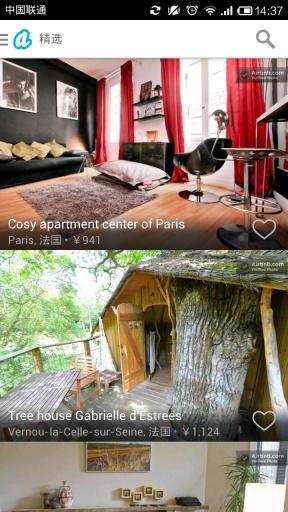 Airbnb酒店截图4